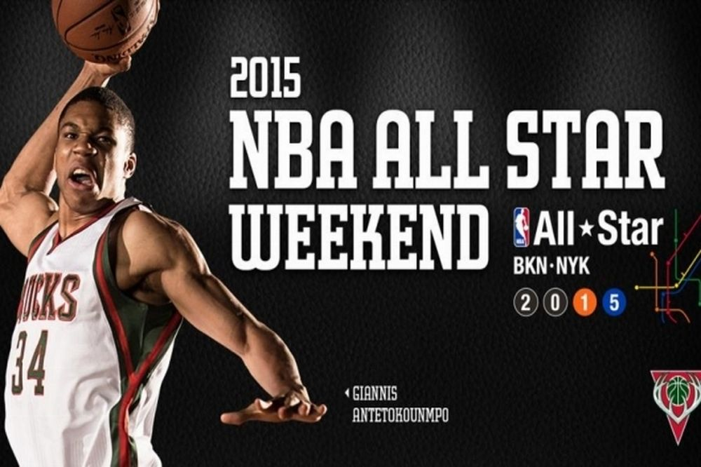 NBA: Ο Αντετοκούνμπο και οι άλλοι…