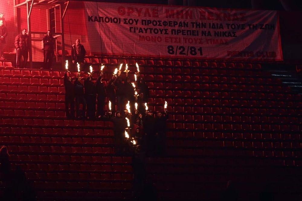 Ολυμπιακός: Ημέρα μνήμης στο «Γ. Καραϊσκάκης»