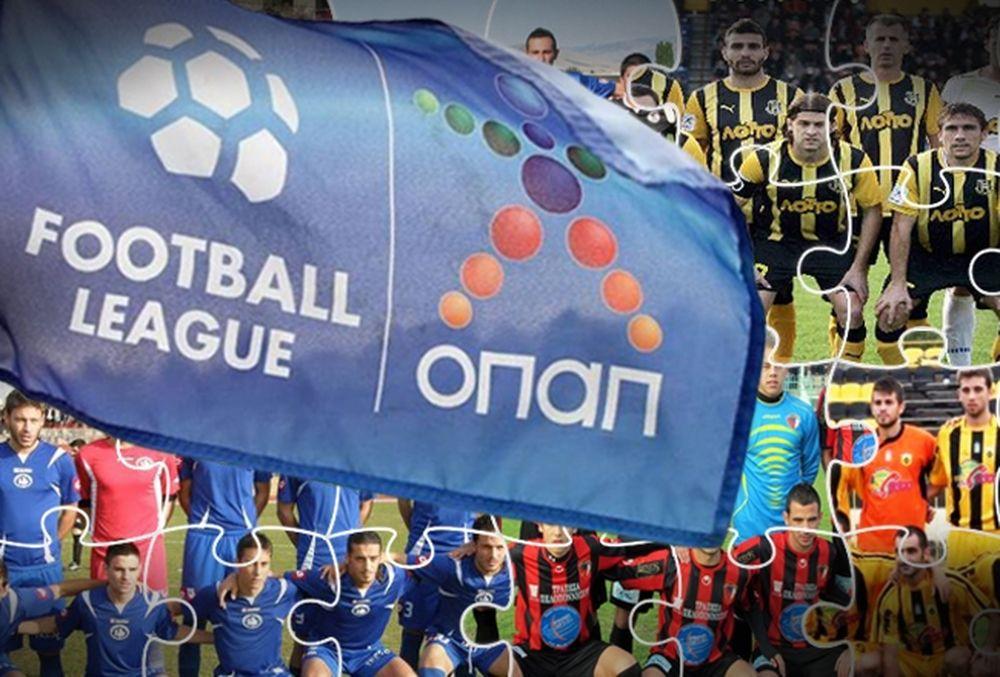 Football League: Ισόπαλο το ντέρμπι στην Λάρισα, τεσσάρα ο Αιγινιακός