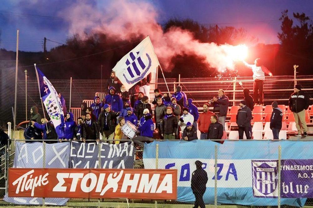 Blue Boys: «Όλοι να στηρίξουμε με πάθος τον ΑΟ Χανιά»