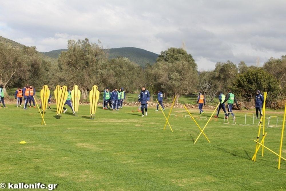 ΑΕΛ Καλλονής: Νέο προπονητικό κέντρο (photos)