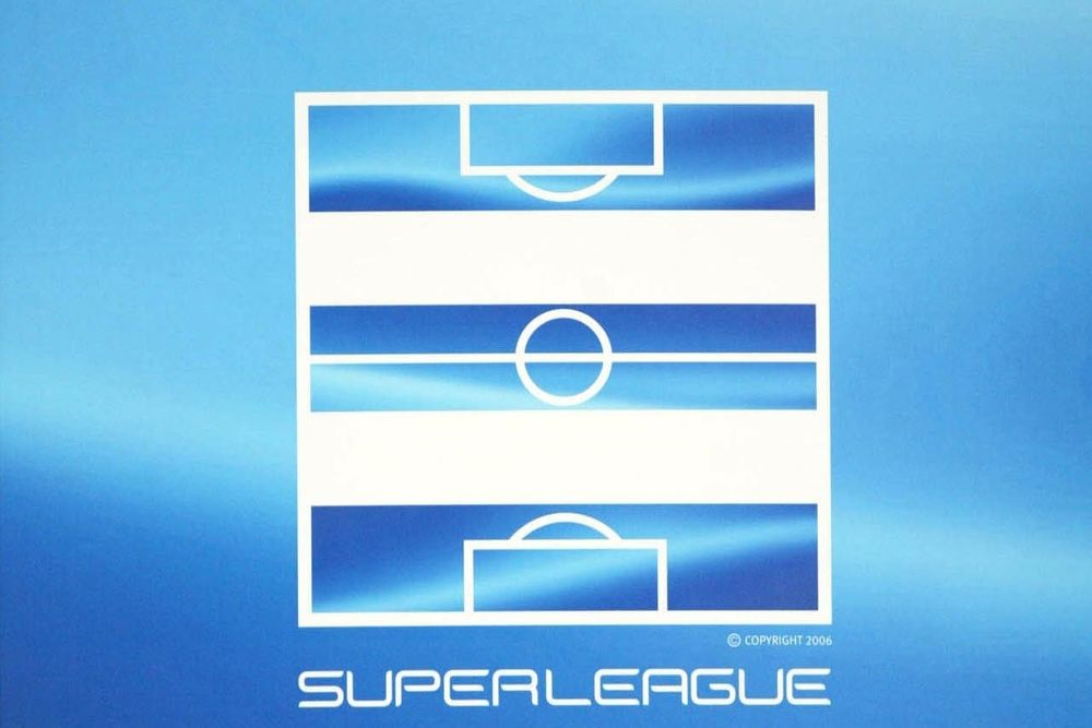 Super League: Αλλαγές στο πρόγραμμα της 25ης αγωνιστικής