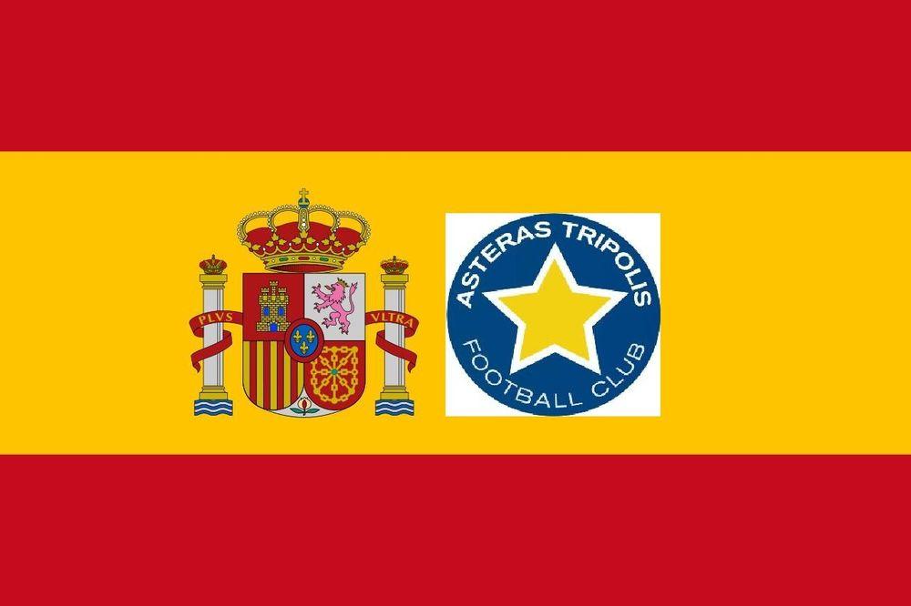 Αστέρας Τρίπολης: 14ος και… μόνος Ισπανός ο Βιγιέγας