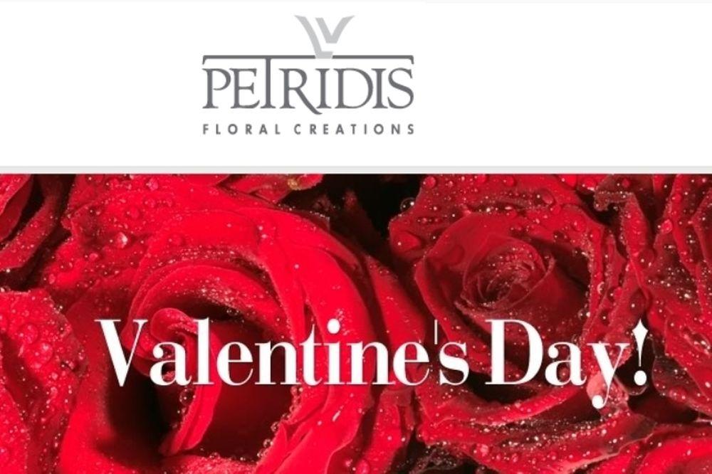Valentine's Day Special: Αγάπη είναι…