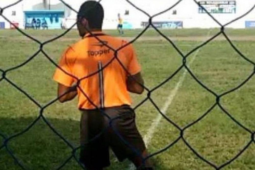 Βοηθός διαιτητή χόρευε ρούμπα  στη διάρκεια αγώνα (video)