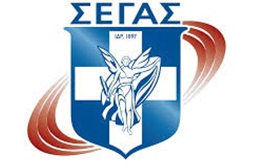 Στίβος: Στις 20 Μαρτίου η Γενική Συνέλευση του ΣΕΓΑΣ