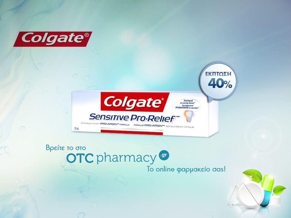 Colgate® Sensitive Pro-Relief™ Οδοντόκρεμα 75ml
