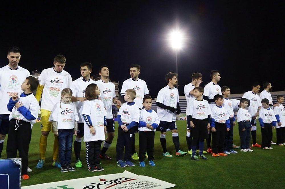 Ατρόμητος: «Συνοδέψτε τους παίκτες με Παναθηναϊκό» (photo)