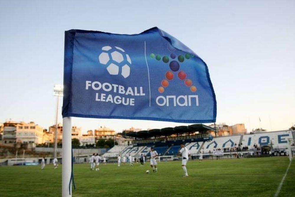 Football League: Το... κυρίως πιάτο
