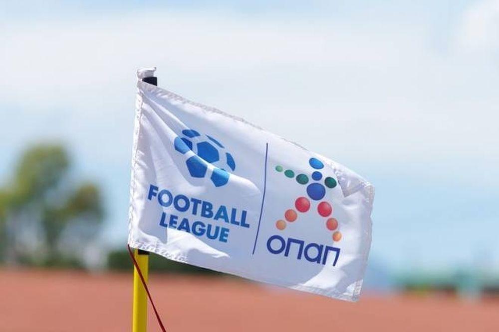 Football League: Κλήσεις για Ερμιονίδα και Ηρακλή