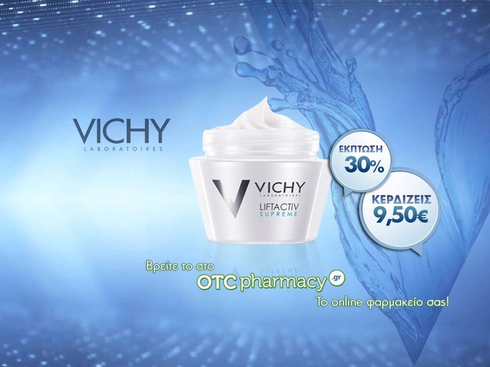 Vichy Liftactiv Supreme Ξηρή Επιδερμίδα 50ml