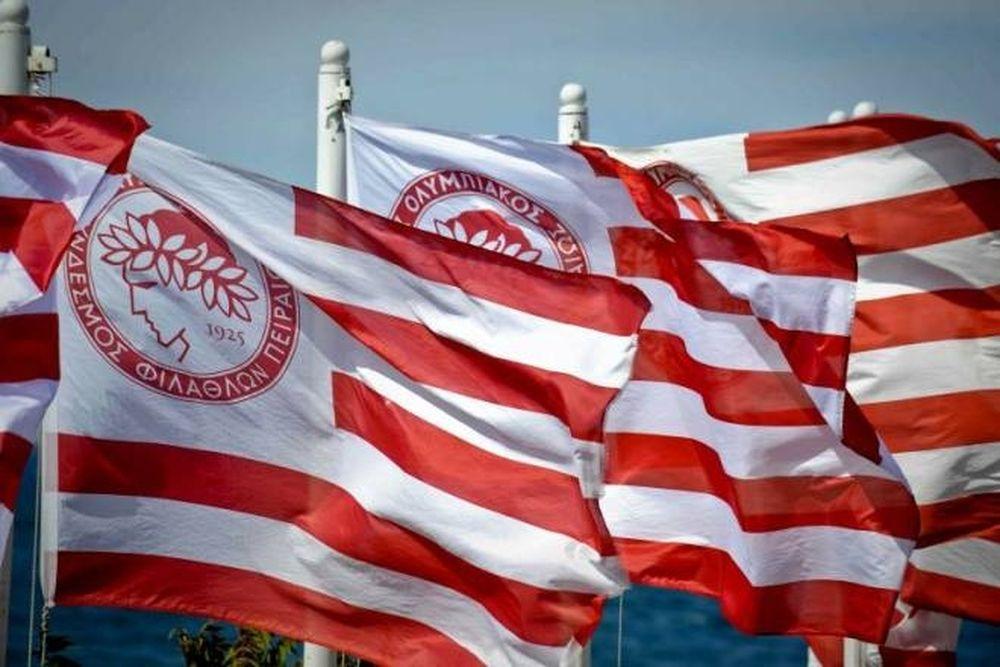 Ολυμπιακός: «Αντί για το πρωτάθλημα, λουκέτο στη Λεωφόρο»
