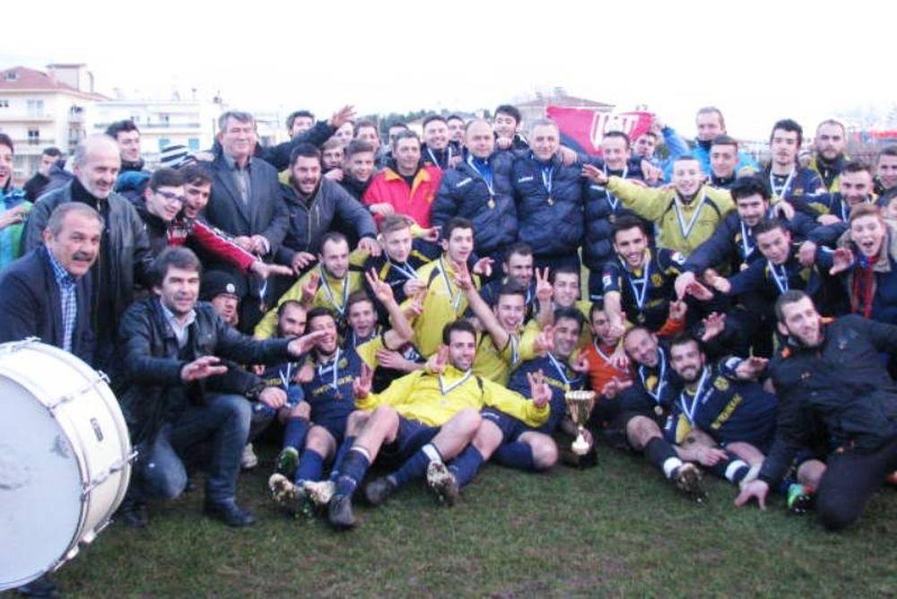 Κύπελλο Κοζάνης: Έκανε το ριπίτ ο Μακεδονικός Φούφα