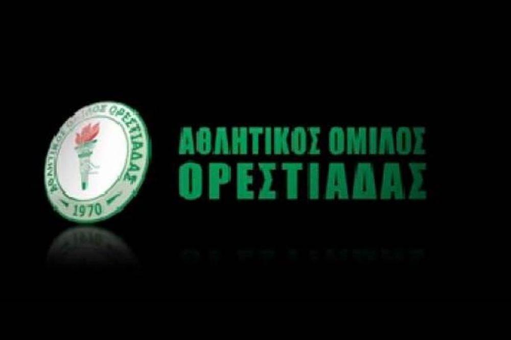 Ορεστιάδα: Το διαφημιστικό για την κάρτα μέλους (video)