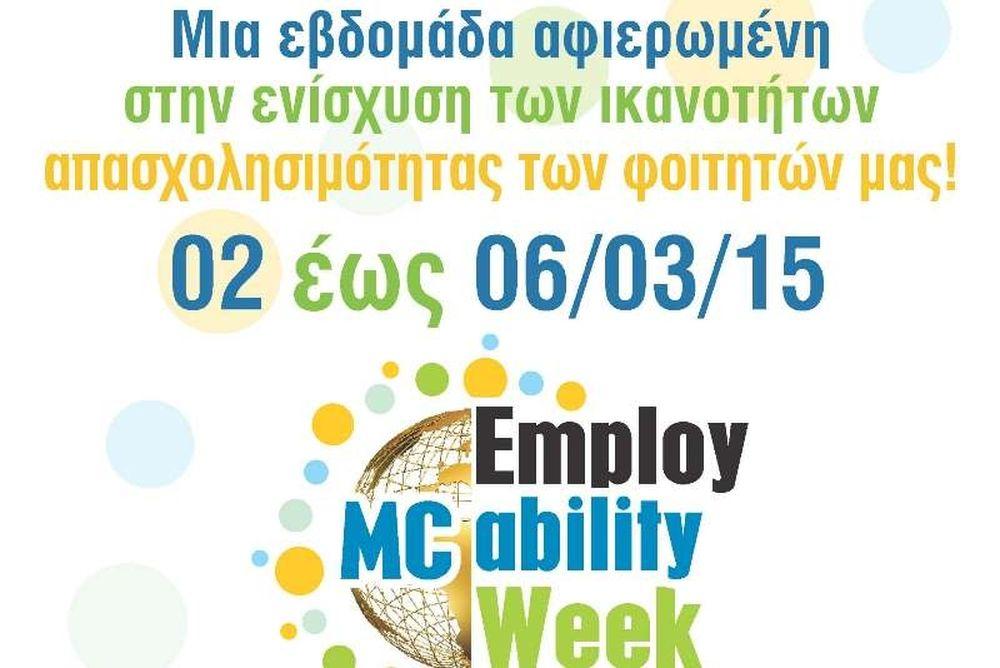 Mediterranean College :6ο  Employability Week