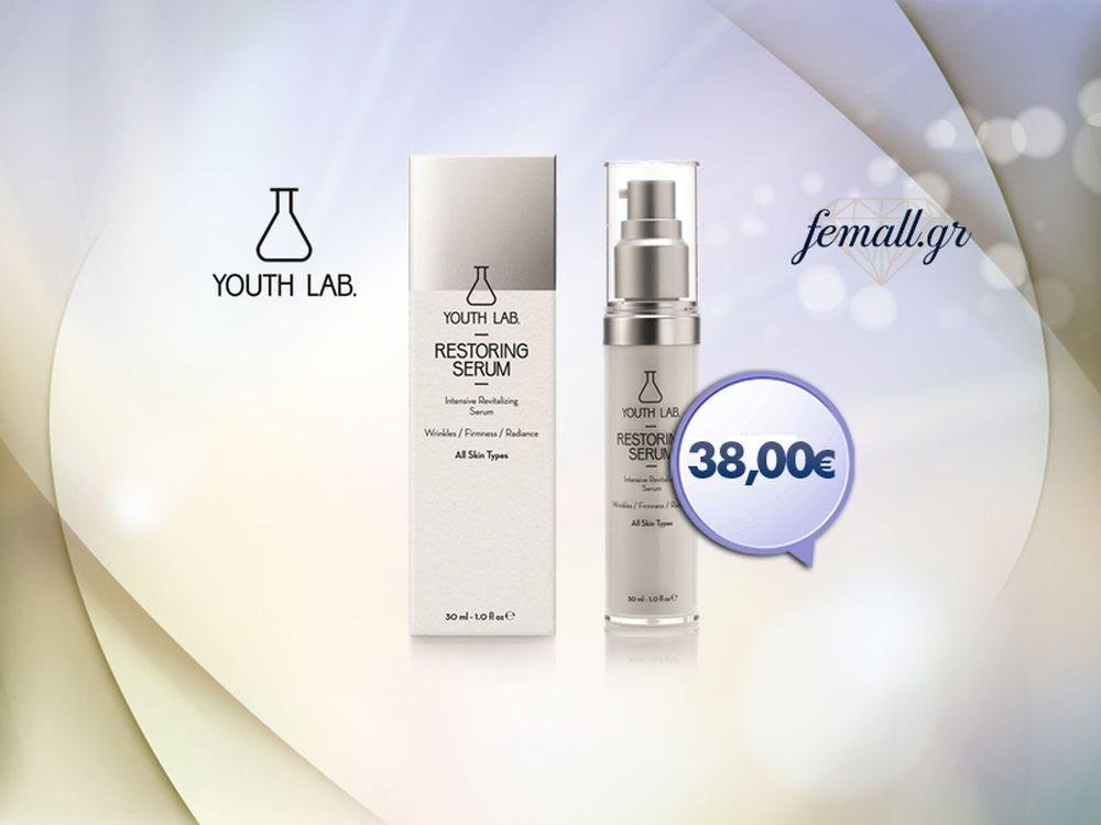 YOUTH LAB. Restoring Serum 30ml