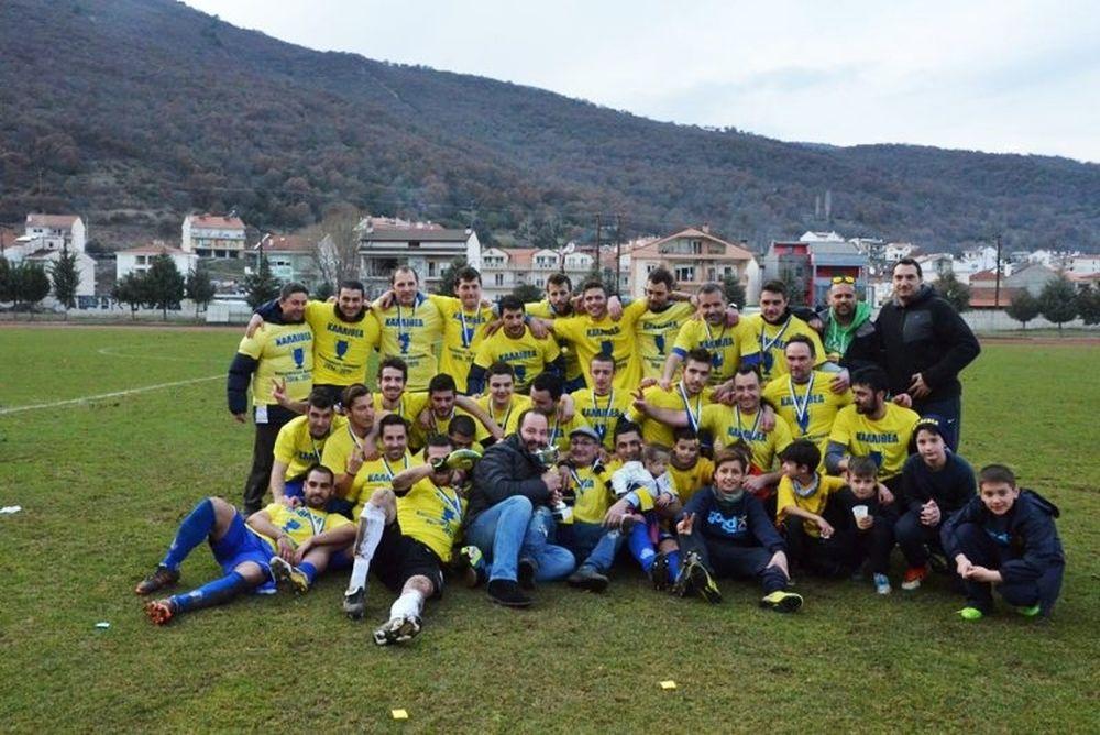 Κύπελλο Καστοριάς: Πρώτη κούπα για Μ. Αλέξανδρο Καλλιθέας (photos)