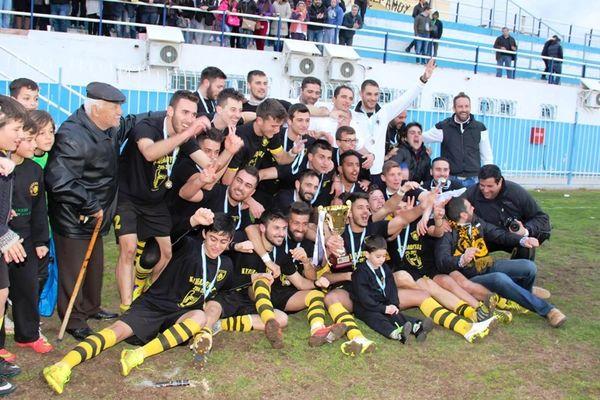 Κύπελλο Δυτικής Αττικής: Η κούπα στον ΓΣ Νέας Περάμου