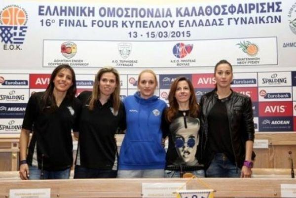 Κύπελλο Ελλάδας Γυναικών: Όλα έτοιμα στη Γλυφάδα (video)