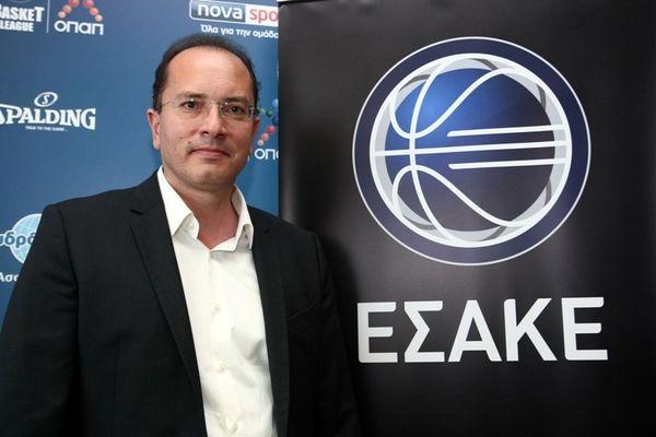 ΕΣΑΚΕ: Συνεδρίασε για τη βία