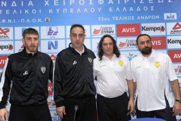 Γεωργιάδης: «Θα πάρουμε το Κύπελλο»