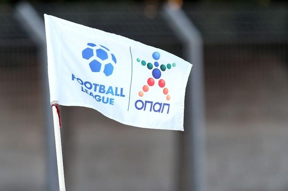Football League: Μεγάλη Τρίτη οι κληρώσεις