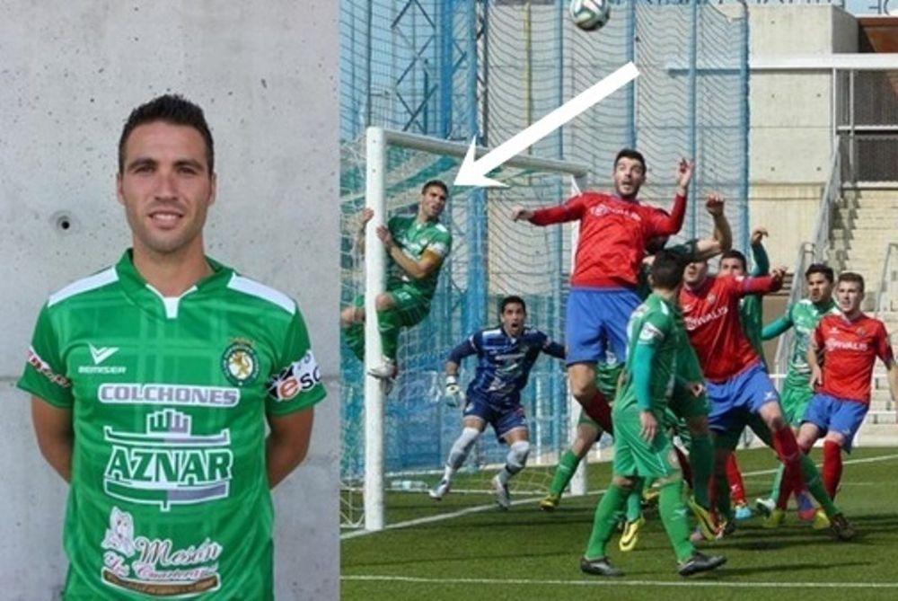Ισπανία: Παίκτης σκαρφάλωσε στο δοκάρι για να... αμυνθεί!