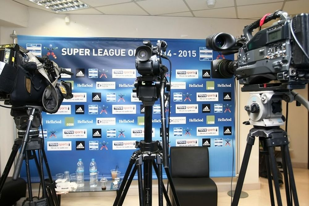 Super League: Η ανακοίνωση για την επέκταση της συμφωνίας με Nova