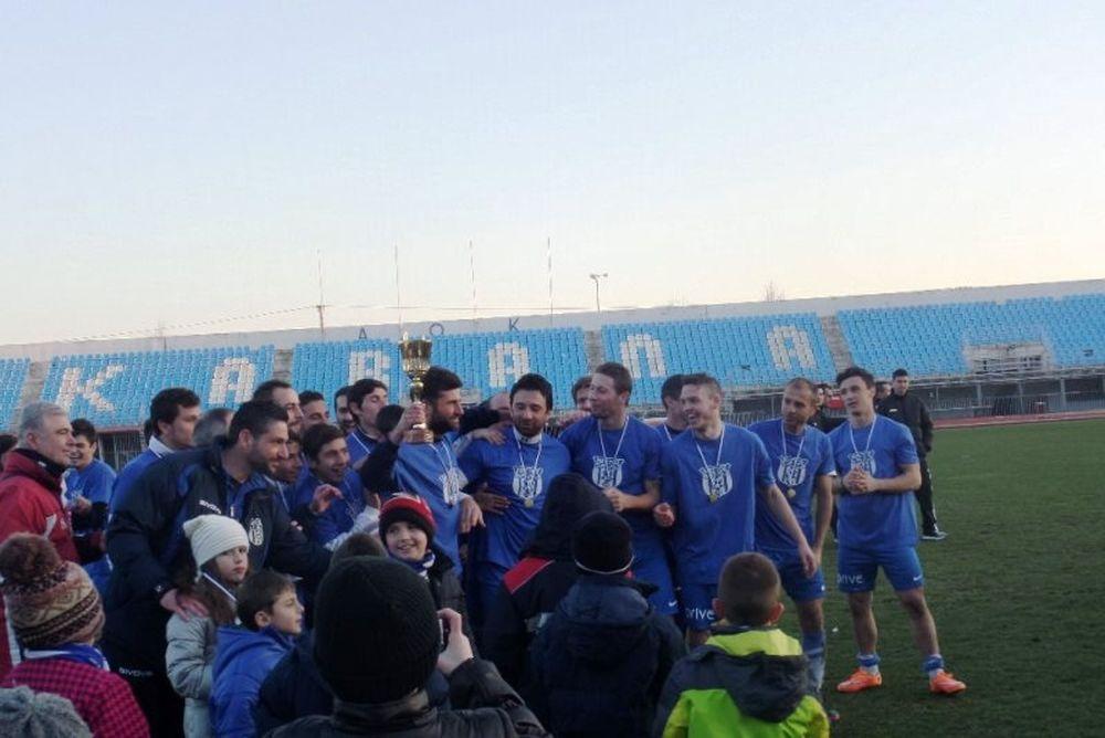 Ηρακλής Ζυγού-Νέστος Χρυσούπολης 0-5