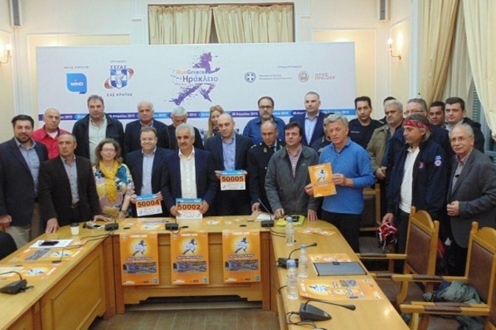 Run Greece Κρήτης: Όλα έτοιμα για νέο ρεκόρ