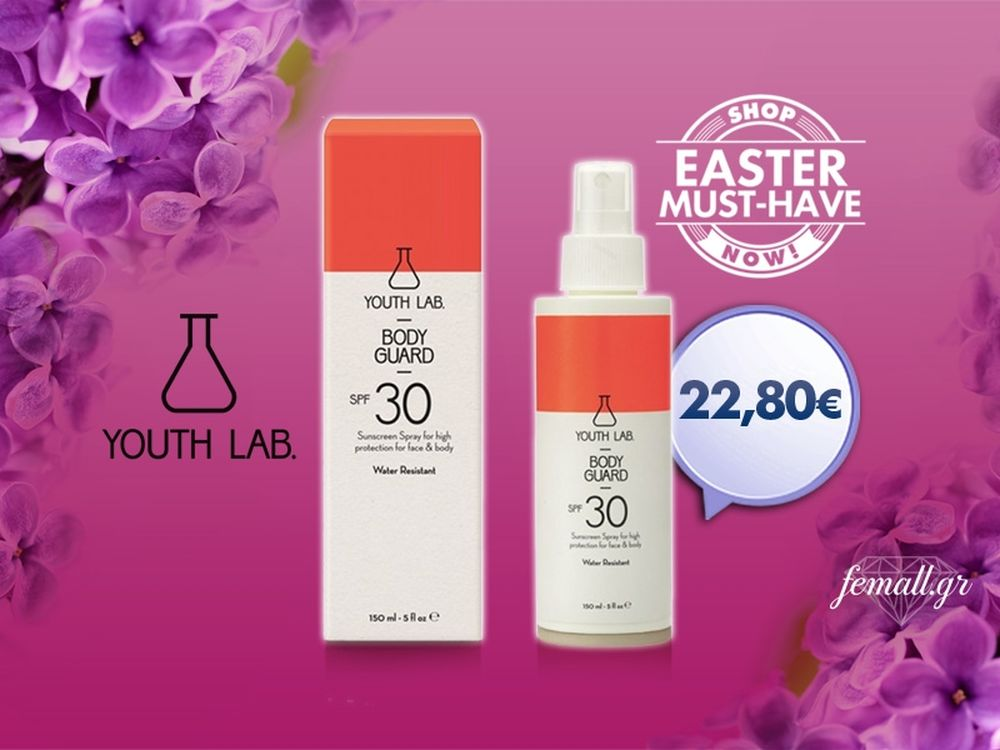 Youth Lab Body Guard SPF30 Water Resistant