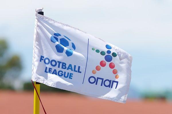 Football League: Αυλαία στον Νότιο όμιλο