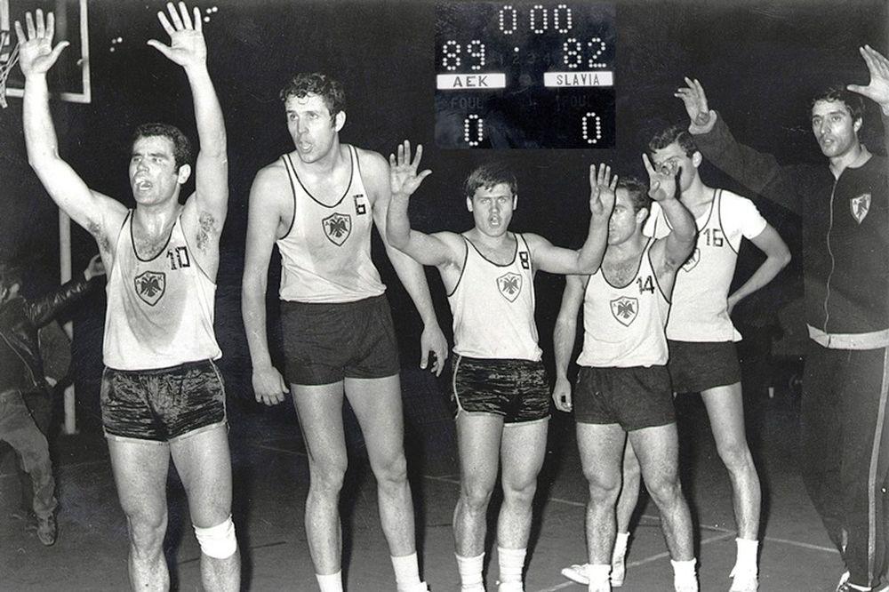 Ζούπας: «Η ΑΕΚ μύησε την Ελλάδα στο μπάσκετ»