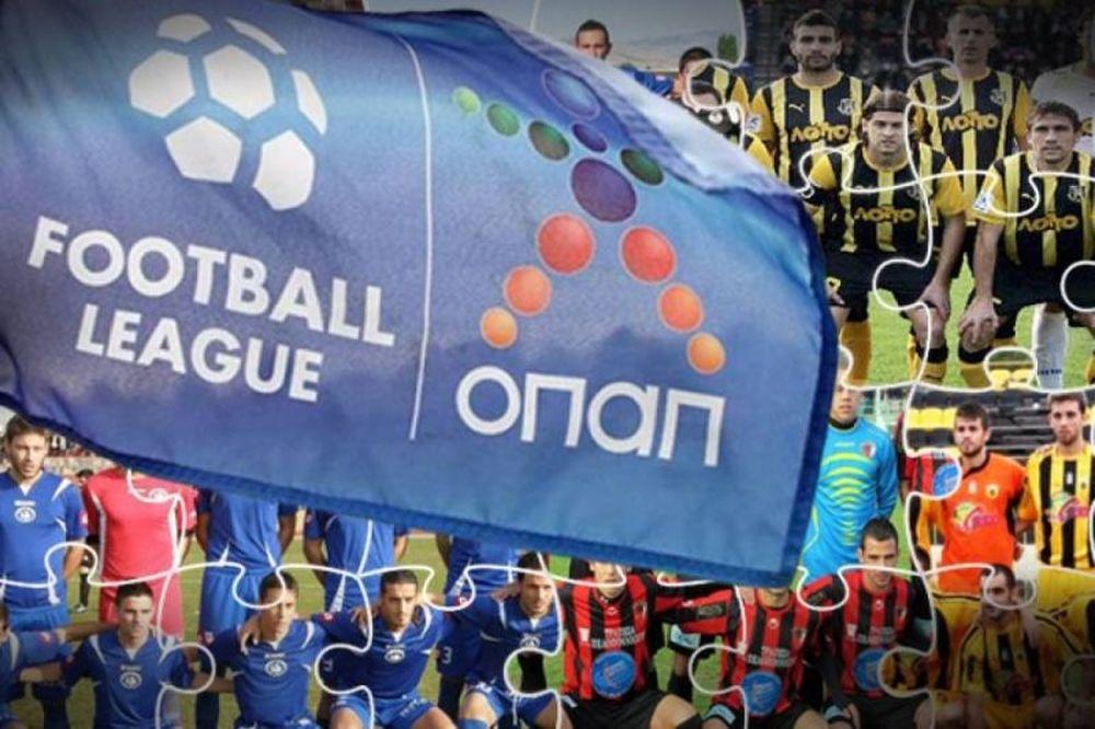 Football League-Νότιος Όμιλος: Η βαθμολογία των play out