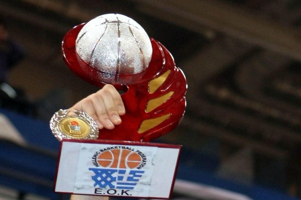 Κύπελλο Ελλάδας: Αυτόν τον τίτλο ποιος θα τον πάρει; (photos)