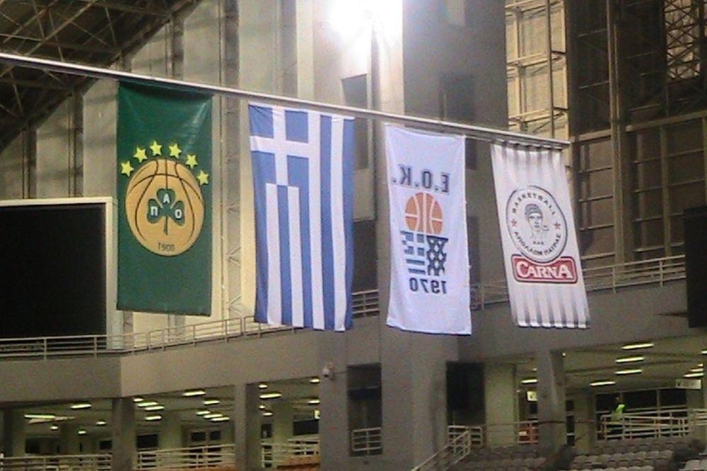 Κύπελλο Ελλάδας: Πανέτοιμο το ΟΑΚΑ (photos)