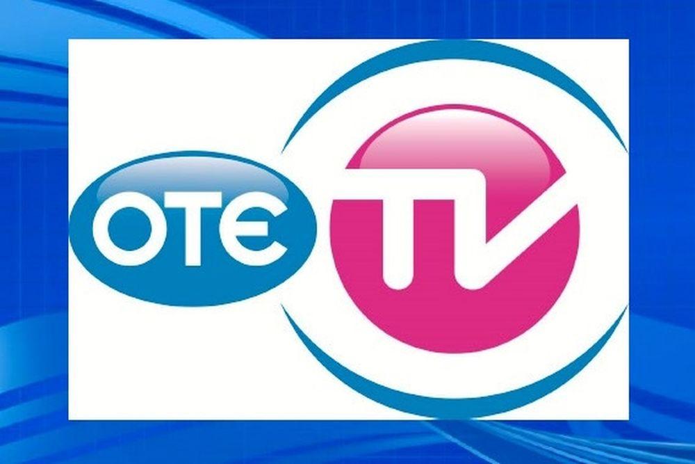OTE TV: Τραυματίστηκαν 5 άτομα, ζημιές στο βαν