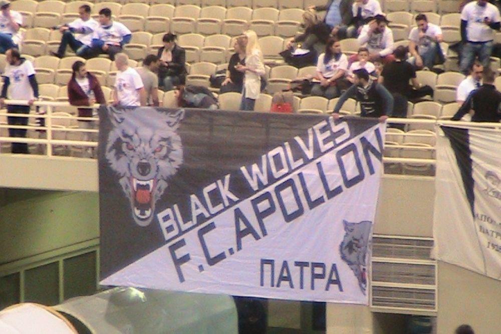 Κύπελλο Ελλάδας: Οι πρώτοι του Απόλλωνα Πατρών (photos)