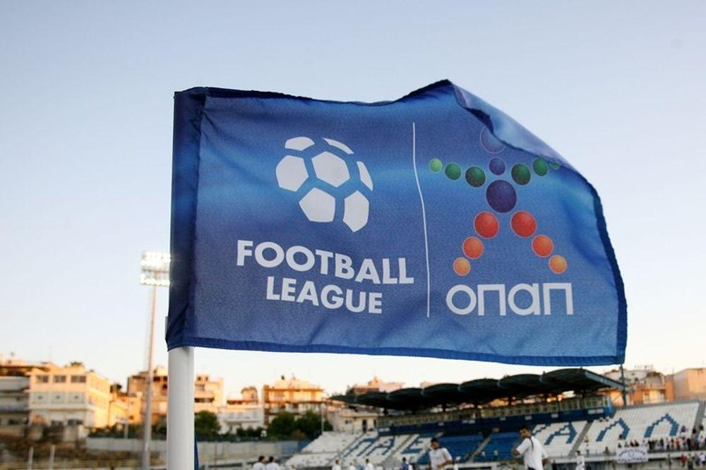 Football League: «Να βρεθούν άμεσα οι υπεύθυνοι»