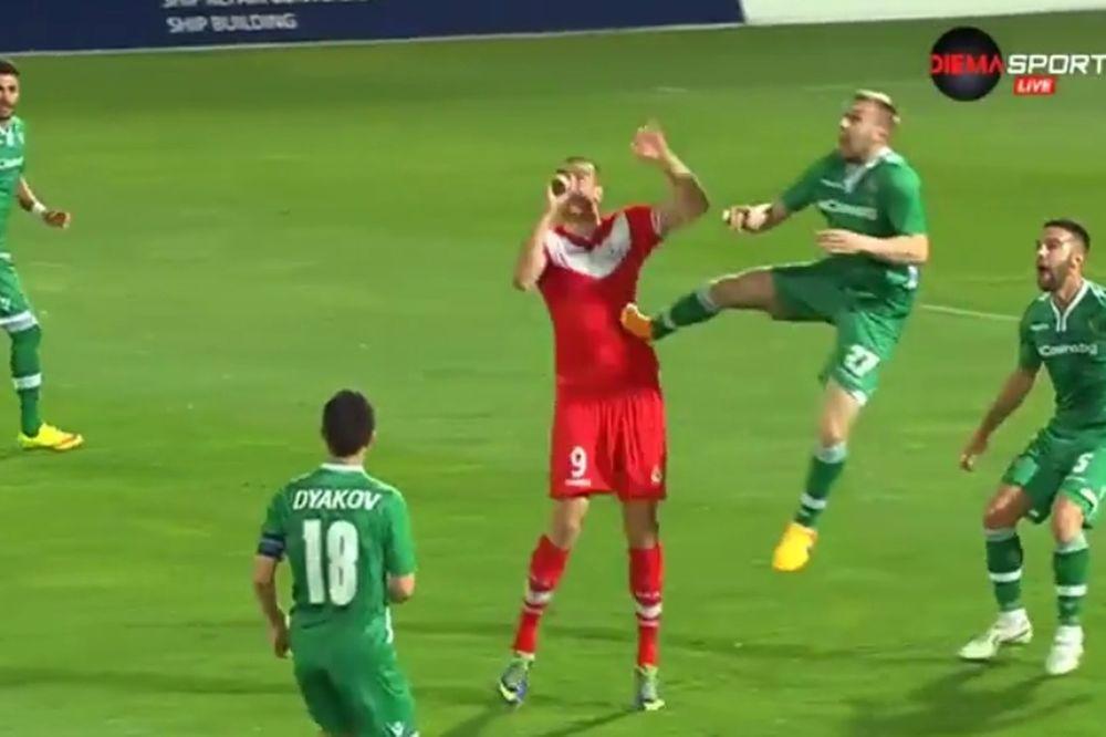 Βουλγαρία: Επ' αόριστον τιμωρία σε διεθνή διαιτητή που δεν ... είδε εγκληματικό φάουλ (video)