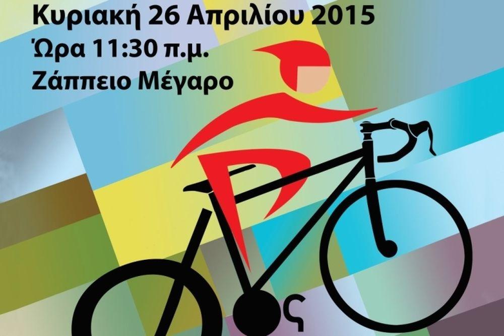 22ος Ποδηλατικός Γύρος της Αθήνας:Ανοίγουν οι εγγραφές