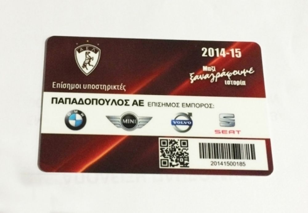 Λάρισα: Εισιτήρια διαρκείας για play off