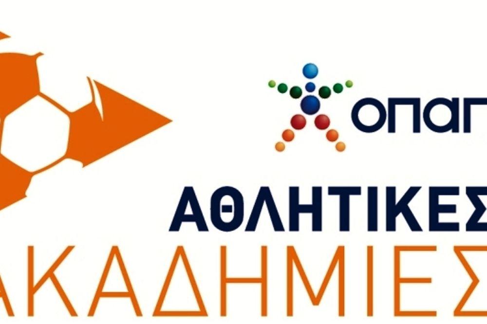 Το πρόγραμμα «Αθλητικές Ακαδημίες» της ΟΠΑΠ ΑΕ