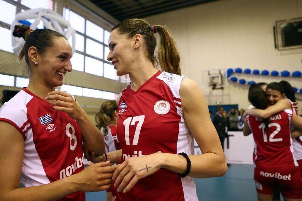 Ολυμπιακός: Έγιναν πιο όμορφες Νέσοβιτς και Βέσοβιτς (video)