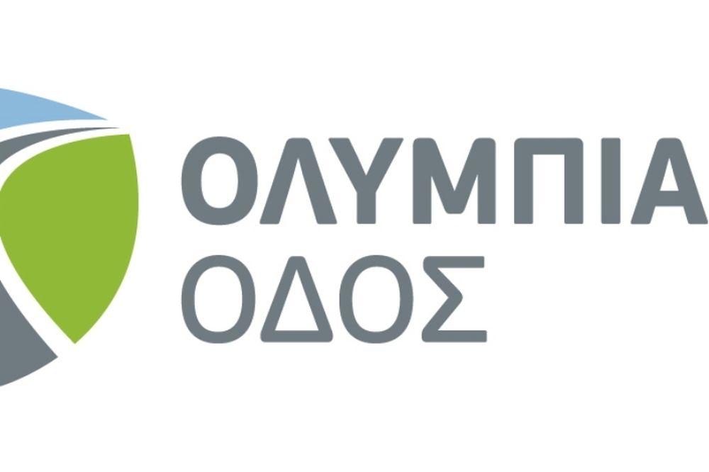 Ελληνική Παραολυμπιακή Επιτροπή: Στήριξη από την Ολυμπία Οδό