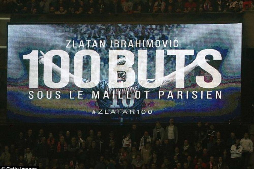 Παρί Σεν Ζερμέν :Φουλ για ρεκόρ ο Ιμπραΐμοβιτς (video+photos)