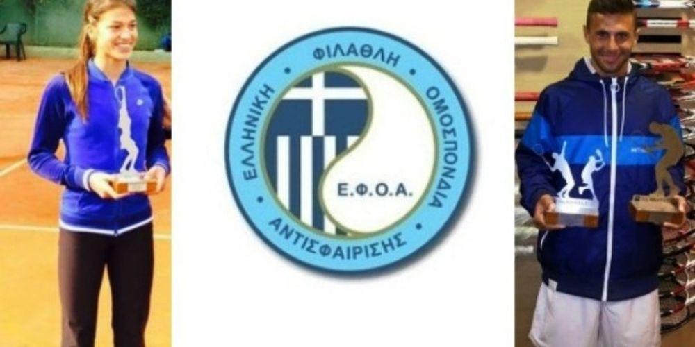 Τένις: Πρωταθλητές Ελλάδας Γεμουχίδης και Χριστοφή