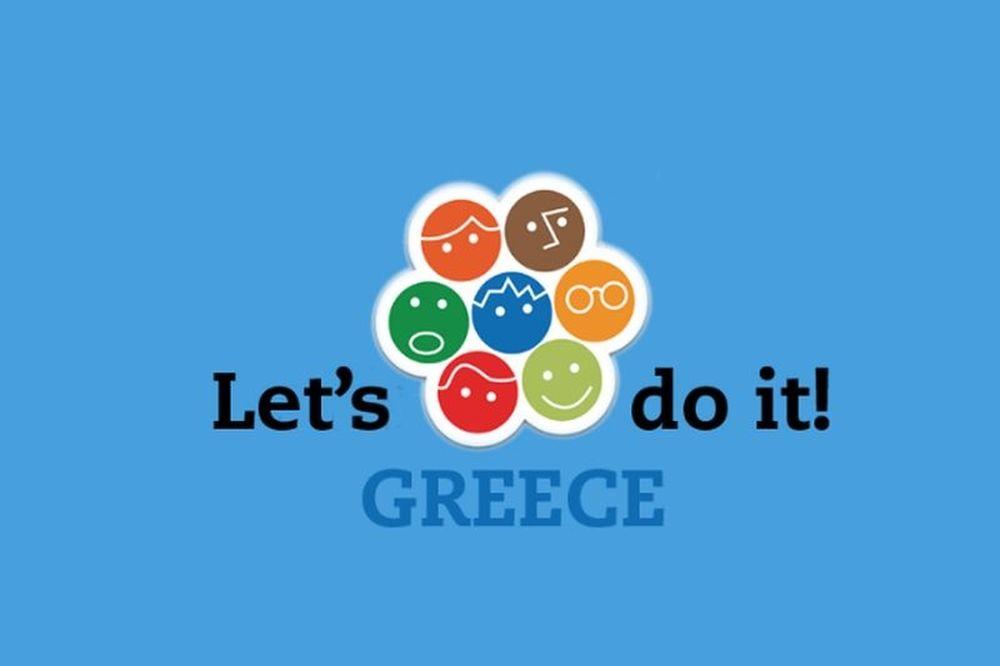 Super League: «Let's do it Greece» στην 31η αγωνιστική