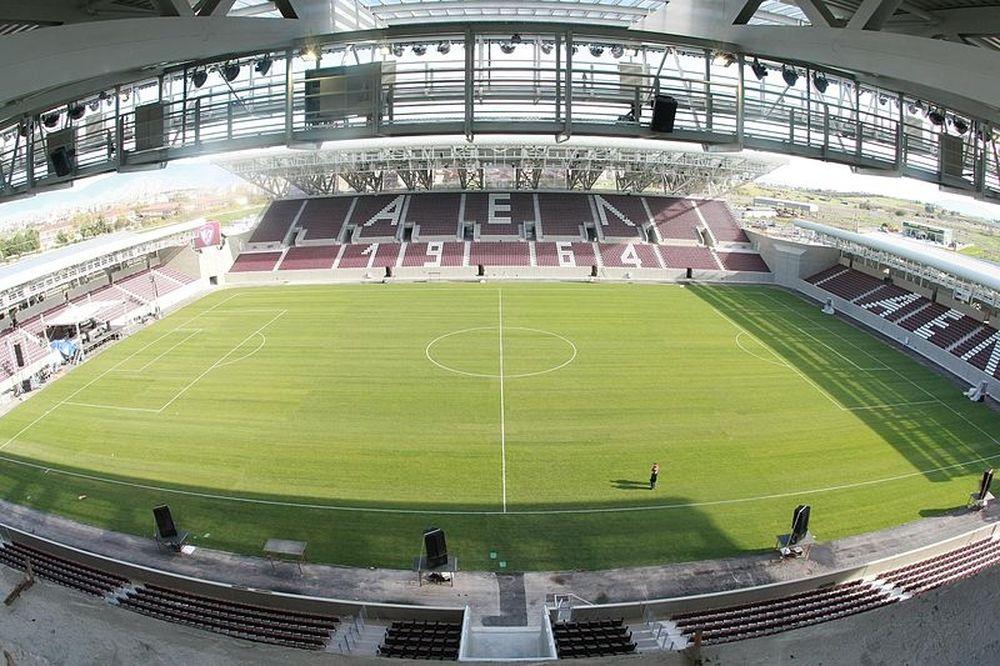 Λάρισα: Νέα πρόταση από την «Γήπεδο Λάρισας Α.Ε.»