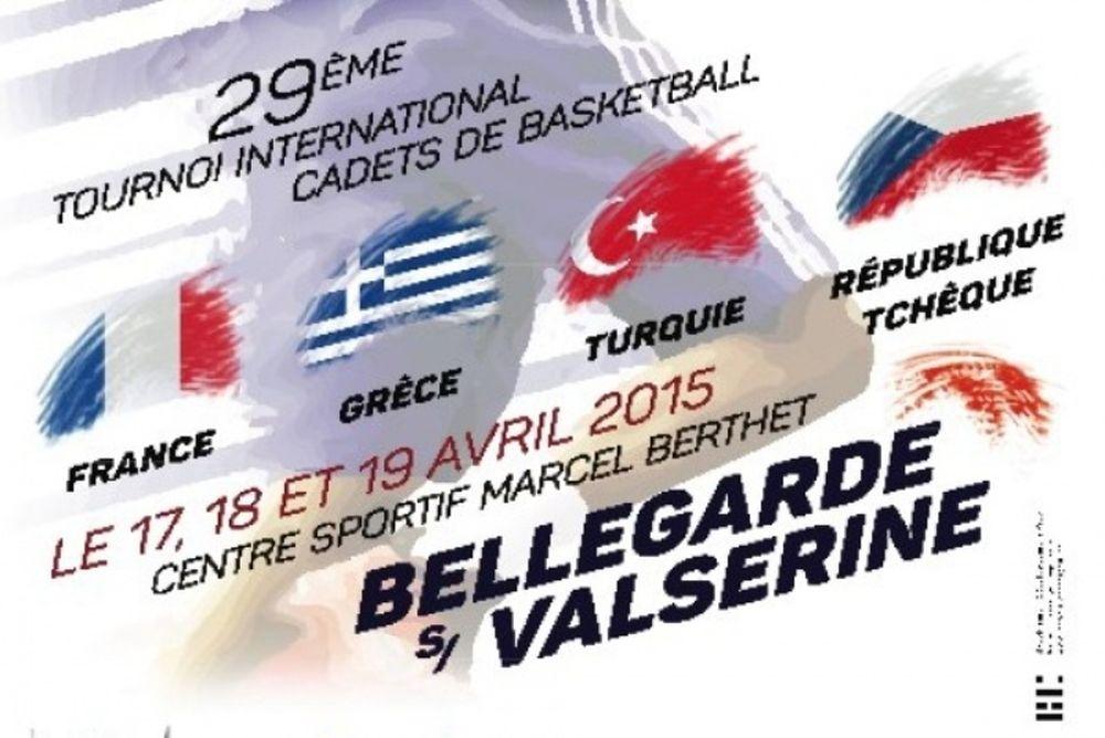Εθνική Παίδων: Στο Μπελγκάρντ για τουρνουά